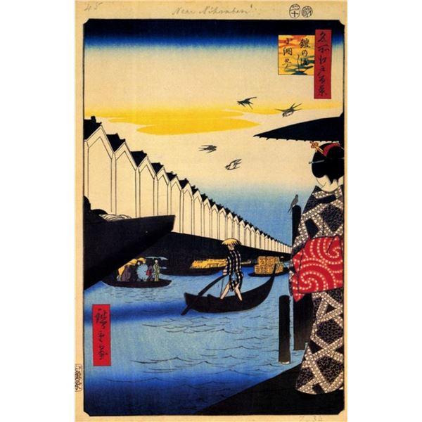 Hiroshige  - Yoroi Ferry