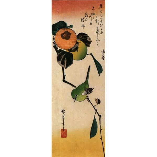 Hiroshige Bird on a Permission Tree