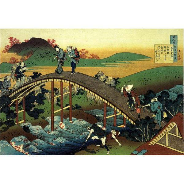 Hokusai - Travellers on the Bridge Near the Waterfall of Ono