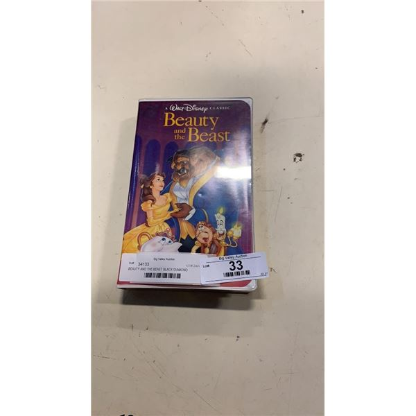 BEAUTY AND THE BEAST BLACK DIAMOND CLASSIC VHS