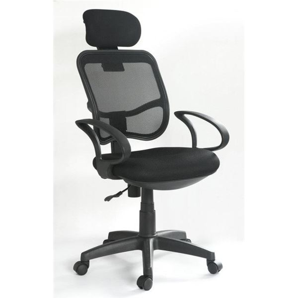BRAND NEW HIGH BACK OFFICE CHAIR W/ MESH BACKING - RETAIL $299