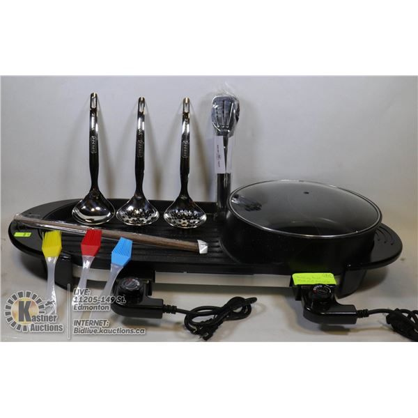 ELECTRIC GRIDDLE & SOUP POT COMBINATION,