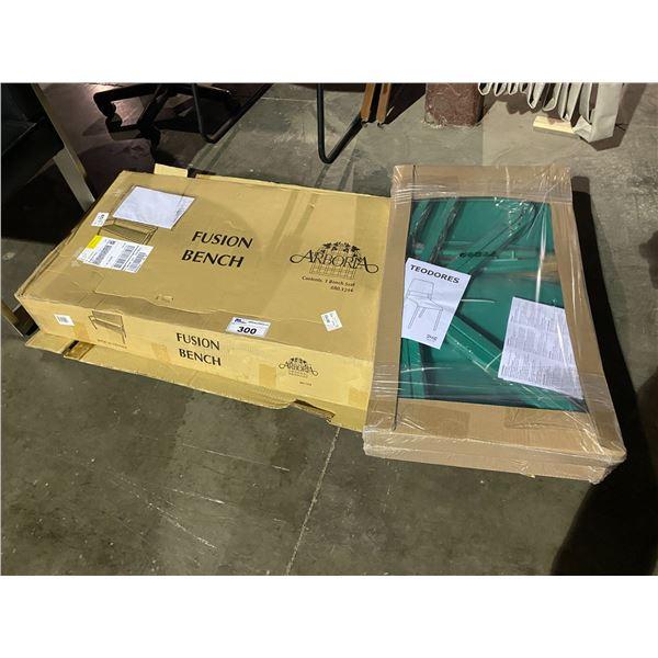 ARBORA FUSION BENCH & TEODORES IKEA CHAIR