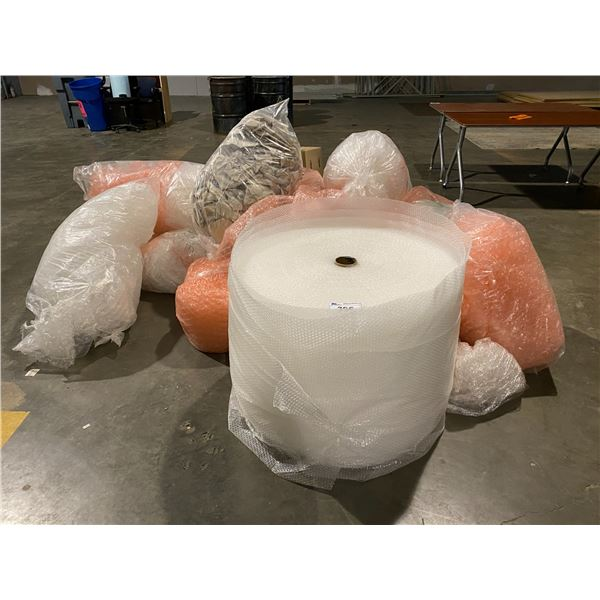 ASSORTED PACKAGING MATERIALS & BUBBLE WRAP
