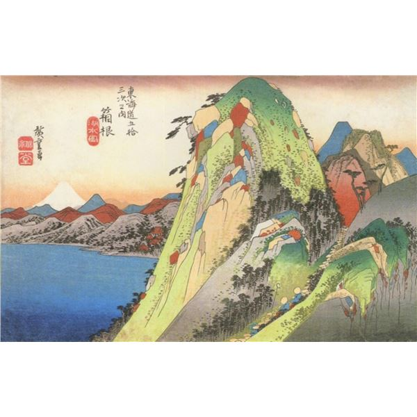 Hiroshige High Rocks by a Lake