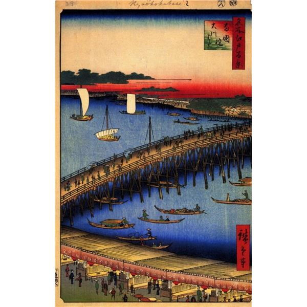Hiroshige  - Ryogoku Bridge and the Great Riverbank