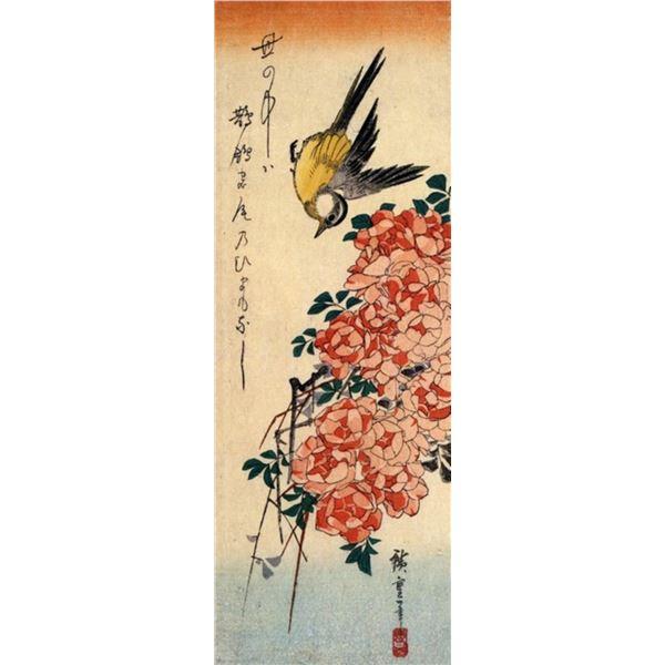 Hiroshige Wagtail and Roses
