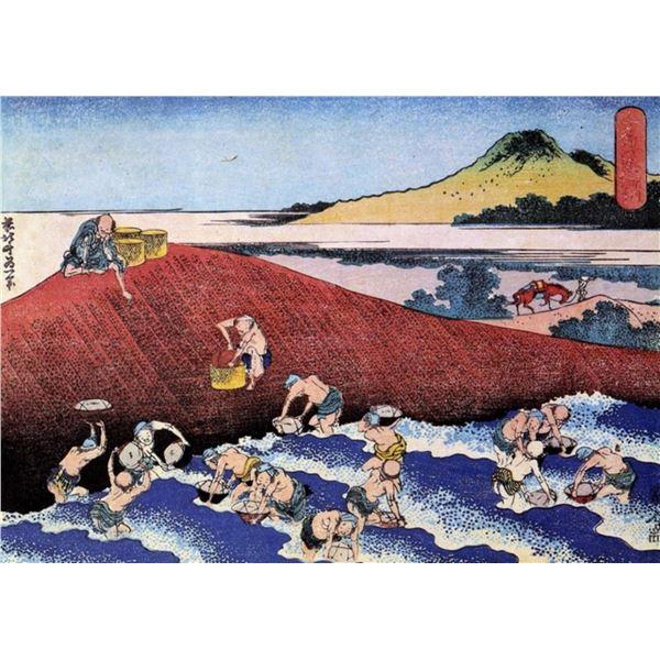 Hokusai - Ocean Landscape with Fishermen
