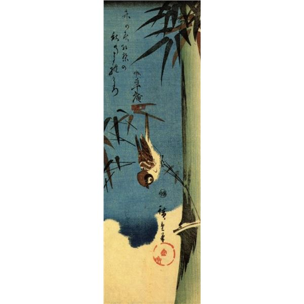 Hiroshige Sparrow and Bamboo 3