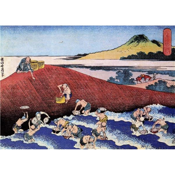 Hokusai - Ocean Landscape with Fishermen
