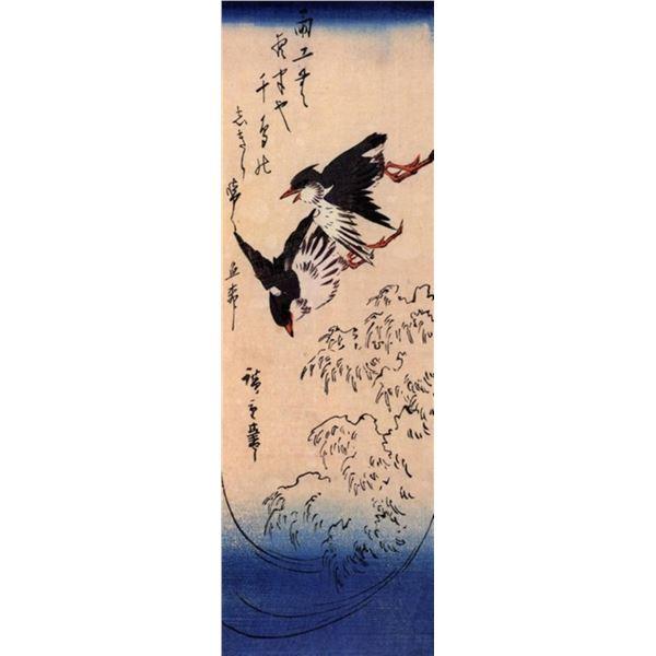 Hiroshige Birds over Waves
