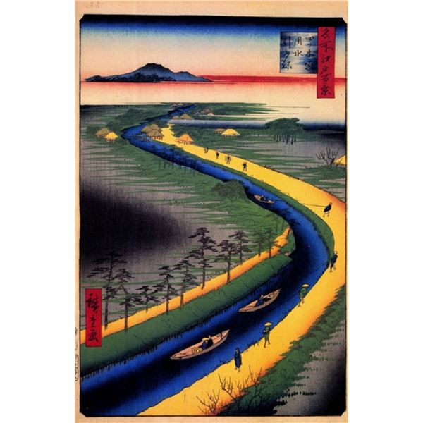 Hiroshige  -  Towboats Along the Yotsugi