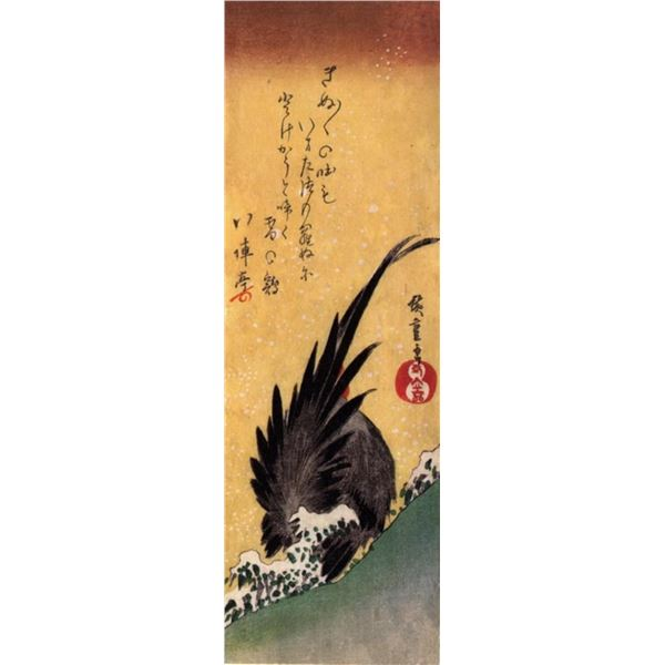 Hiroshige Cock in Snow