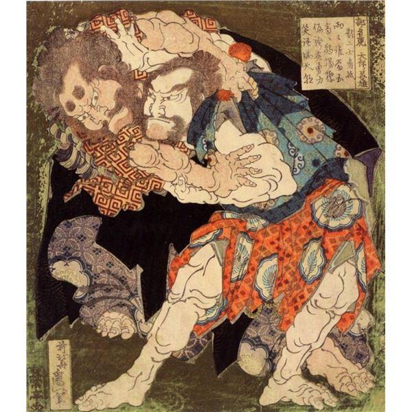 Hokusai - Sumo Wrestlers