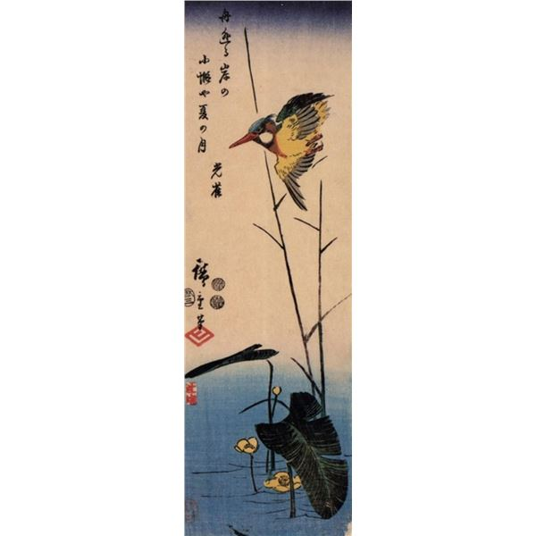 Hiroshige Kingfisher Over Yellow Water Plant 2