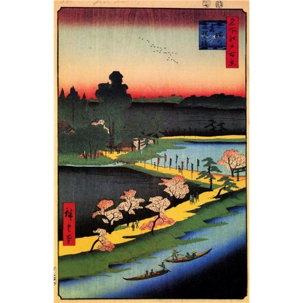 Hiroshige Azuma Shrine and the Entwined Camphor
