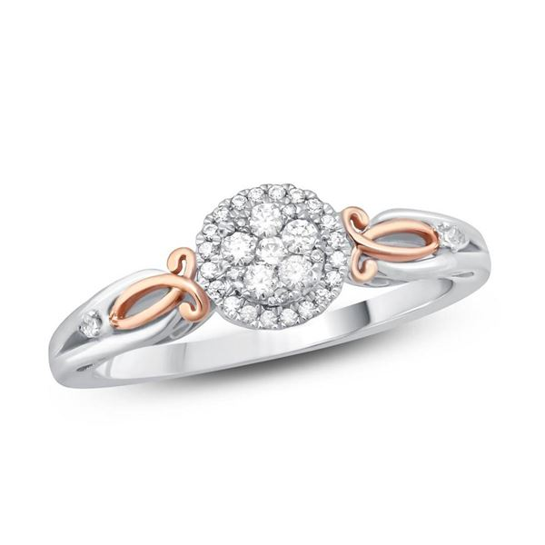 14K White Gold 0.20 ctw Diamond Ring, (I1-I2/H-I)
