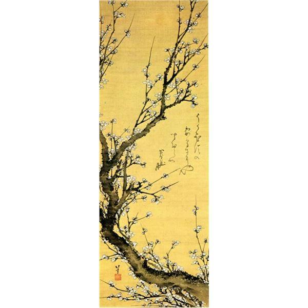 Hokusai - Flowering Plum
