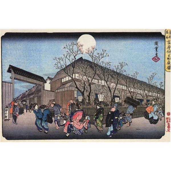 Hiroshige People Walking under Cherry Trees at Night