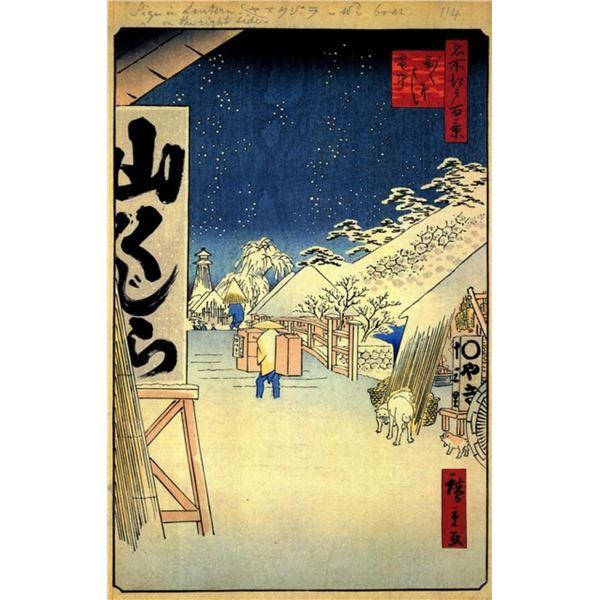 Hiroshige Bikuni Bridge in Snow