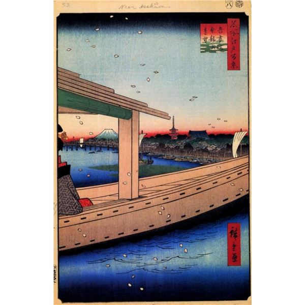 Hiroshige Distant View of Kinryuzan Temple and Azuma Bridge