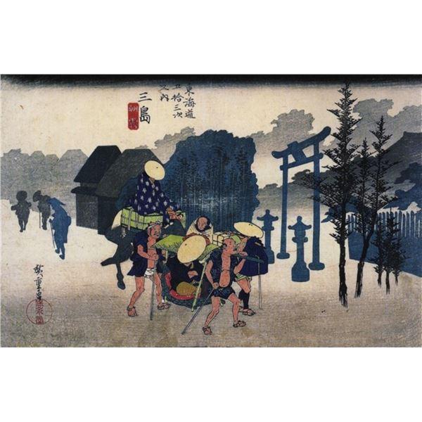 Hiroshige Travellers Passing a Shrine