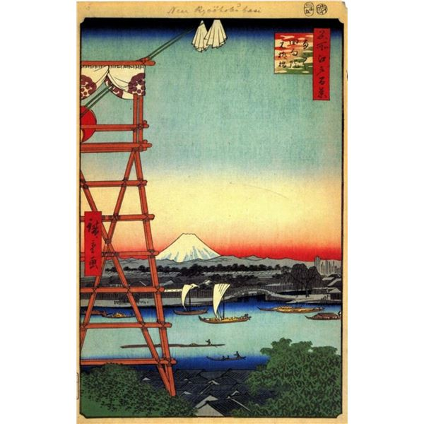 Hiroshige  - Yanagibashi Bridge