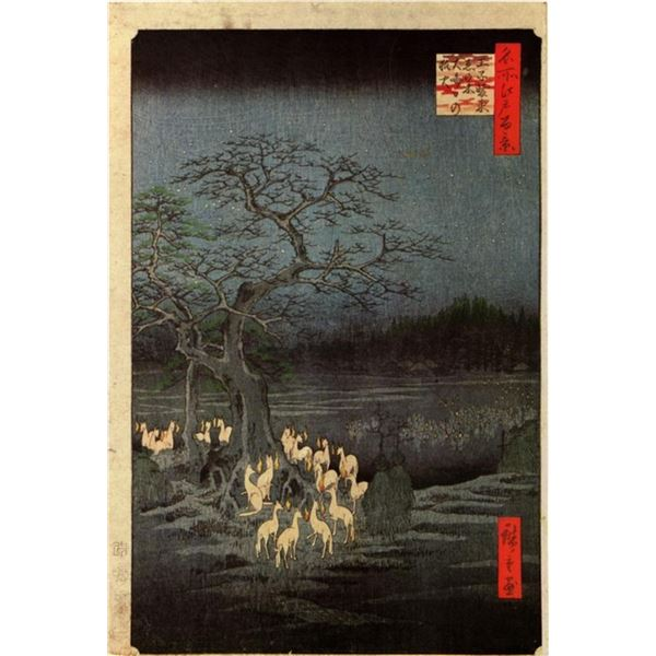 Hiroshige Fire Foxes