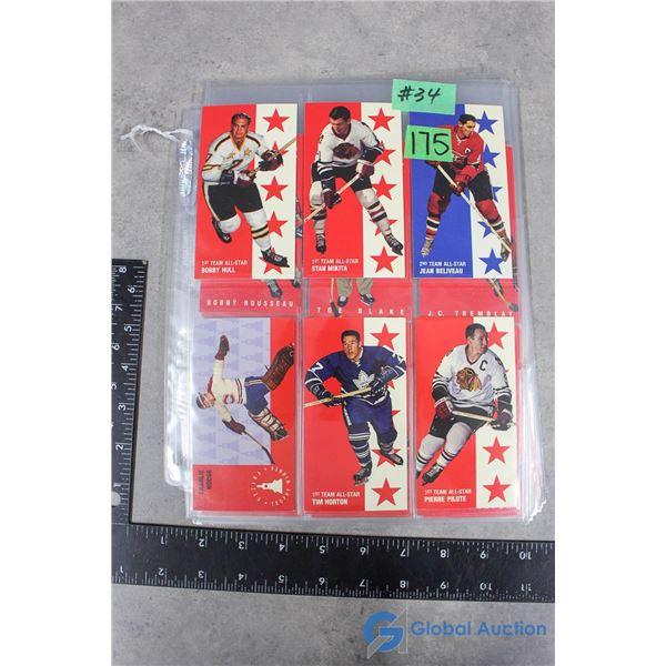 1994 Parkies Tall Boys - 30 Cards - 1070's & 1980's