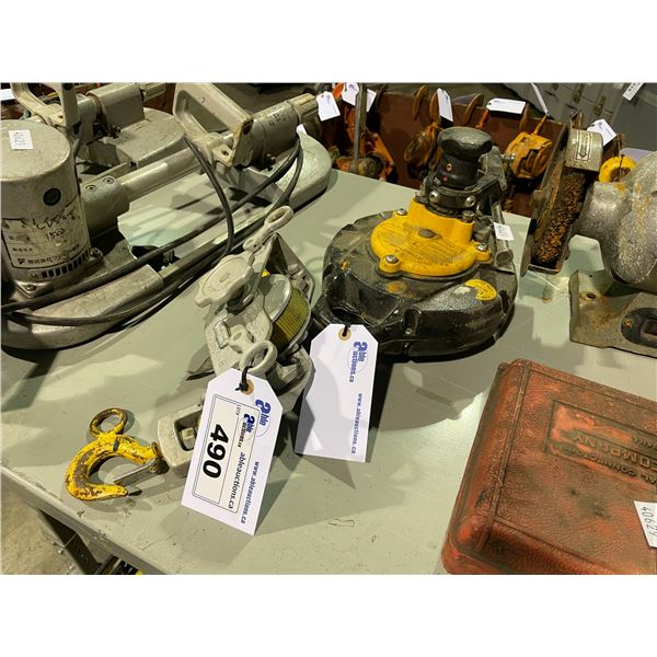 LUG-ALL & NORTH INDUSTRIAL SAFETY TETHERS
