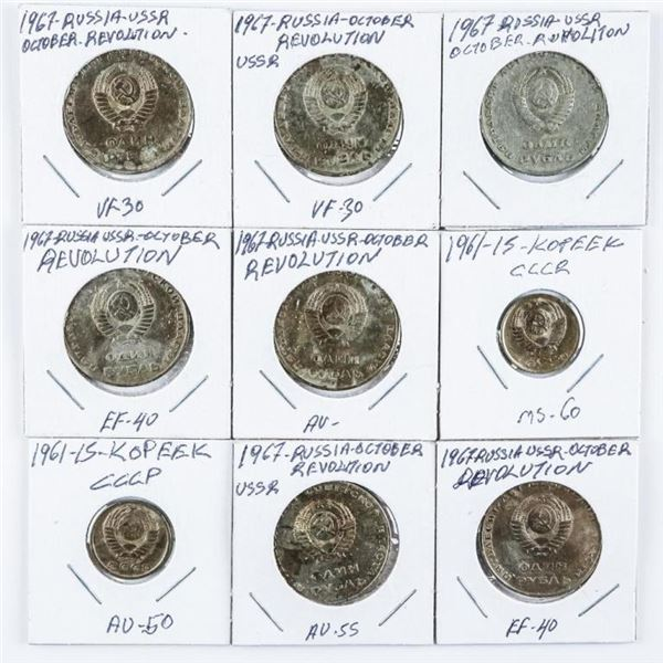 Group of (9) Coins of Russia, Mixed
