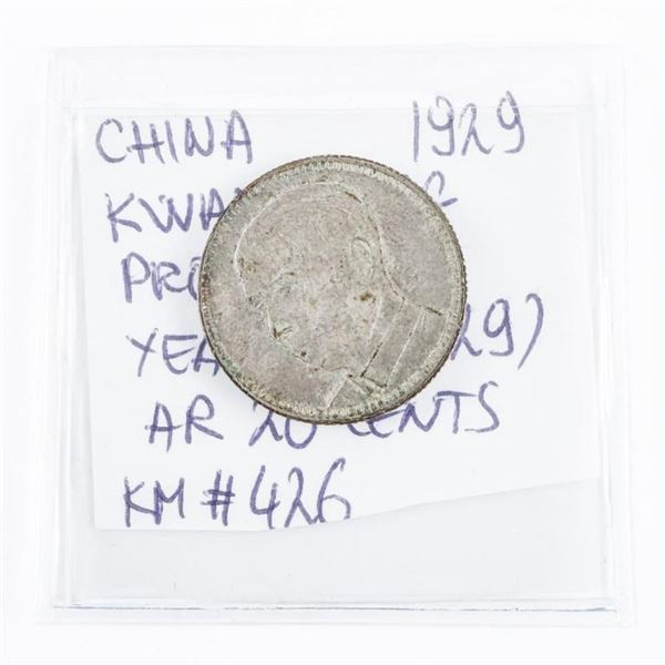 CHINA - 1929 Kwangtong Province Year 18  (1929) AR 20 Cents KM426 (AU) (IR)