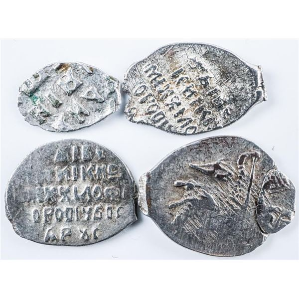 Group of (4) Mixed Tsars - Wire Money  1584-1725