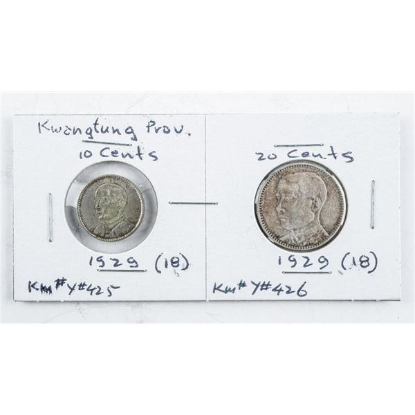 Pair Kwangtung Prov. 1929 (18) KM425 and 426  10 Cents - 20 Cents