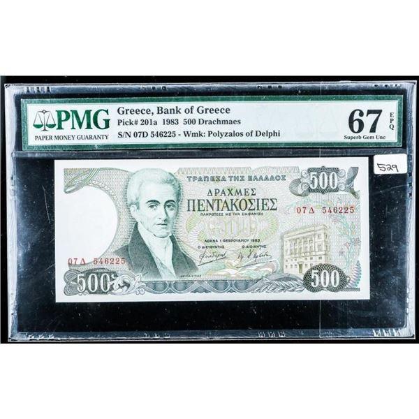 (593) Greece, Bank of Greece 1983 500  Drachmas PMG GEM UNC 67