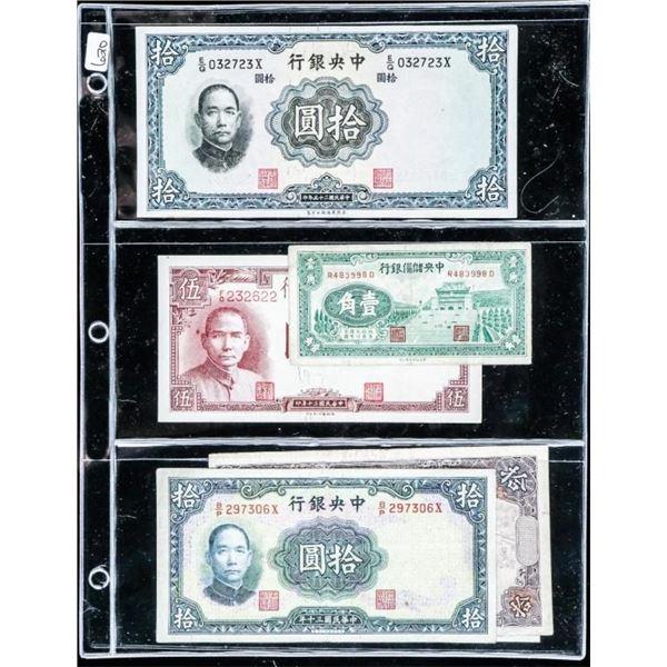 Group (6) China Notes