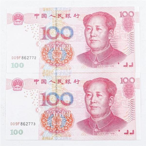 Lot (2) China 2005 100 Yuan, in Sequence UNC