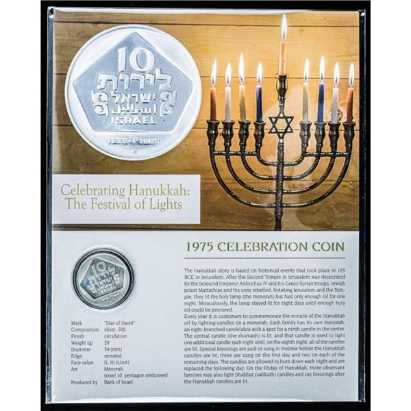 1975 Celebration Coin 10 Lirot Israel Silver  Coin with 8x10 Art Card