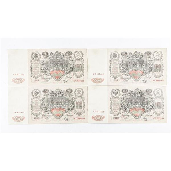1910 (4) 100 Rubles in Sequence. AU. Scarce.