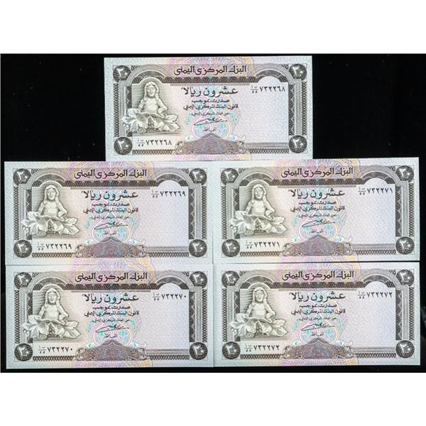 Lot of 5 Yemen 20 Rials 1995 P 25 Coastal  View Aden UNC Sequential Serial AB/55 732268  to AB/55 73