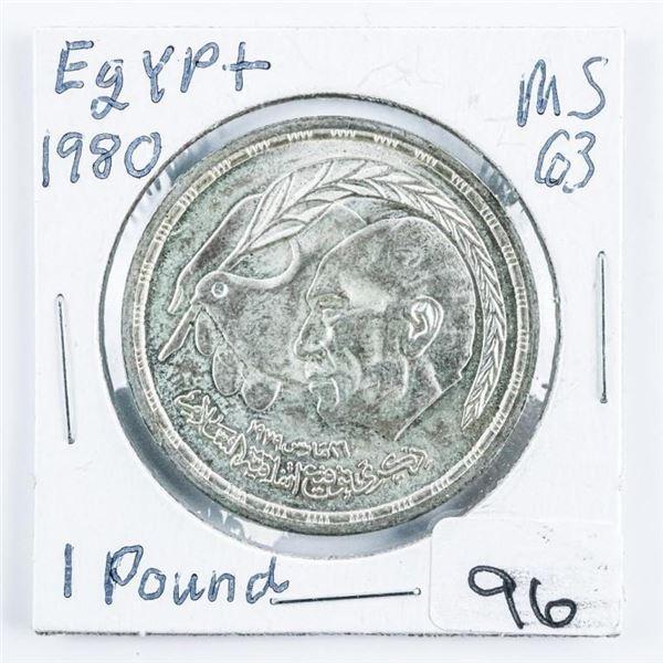 Egypt 1980 1 Pound Coin MS63 .3472 ASW
