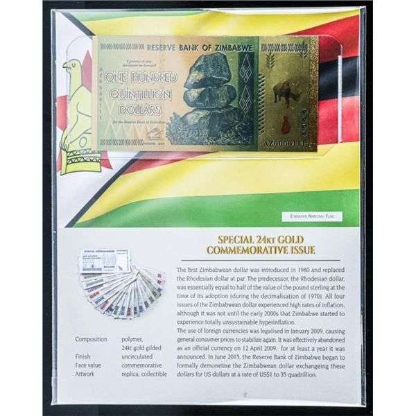 Reserve Bank of Zimbabwe One Hundred  Quintillion Dollars, 24kt Gold Gilded UNC,  Commemorative with
