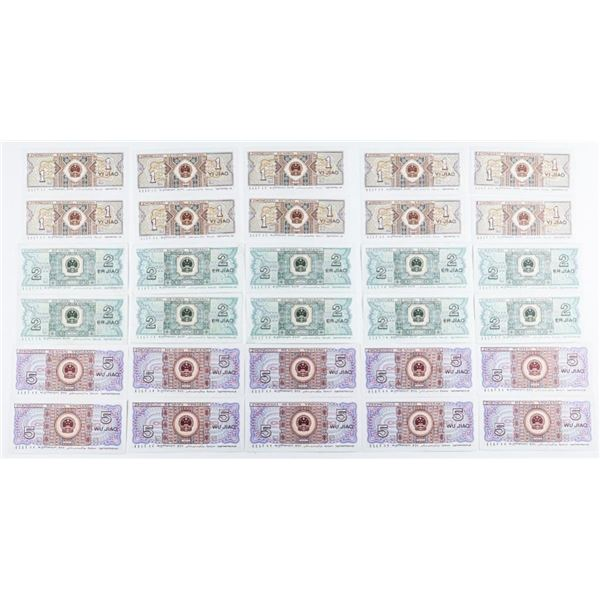 Collection - China Notes 10 of each - 2 Yi  Jiao, 2 ER Jiao and 5 WU Jiao. GEM UNC All  sets in Sequ