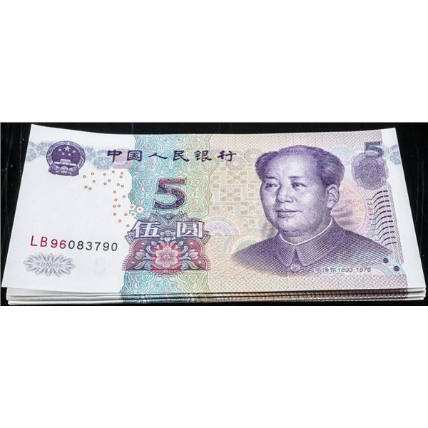 CHINA - 2005 UNC 5 Yuan 25 in Sequence