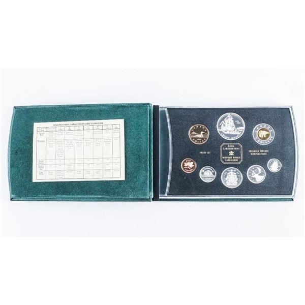 RCM Silver Proof Mint 1999 Set