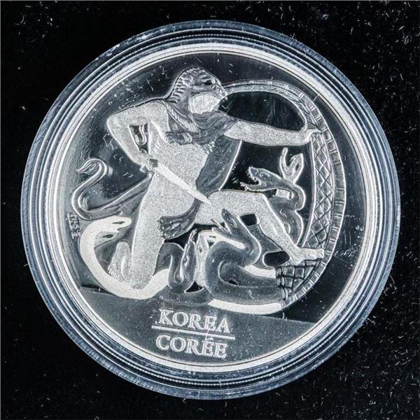 RCM Special Edition Silver Dollar 2013 - 60th Anni