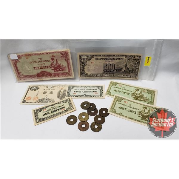 Collection of Foreign Bills & Coins of the Orient : (7 Japanese Bills - Variety) (9 Chinese Empire C