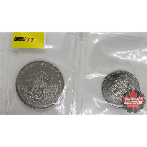 RCM Winnipeg/Ottawa Token & 1995 Fifty Cent (In RCM Sealed Packaging)