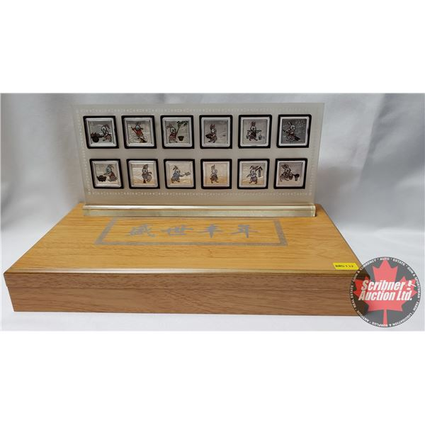 Year of the Rabbit 12 Coin Collector Set (In Wood Chest Display Box with Stand Up Display) (Box = 14