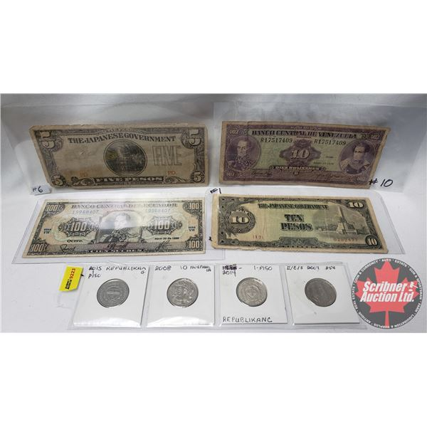 Foreign Coins & Bills (Ecuador, Japan, Venezuela, etc) See Pics (4 Bills & 4 Coins)